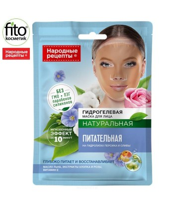 Hydrożelowa maska do twarzy Odżywcza 38g Narodowe Recepty, Fitokosmetik