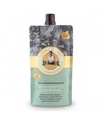 Regenerujący szampon - Odżywienie włosów