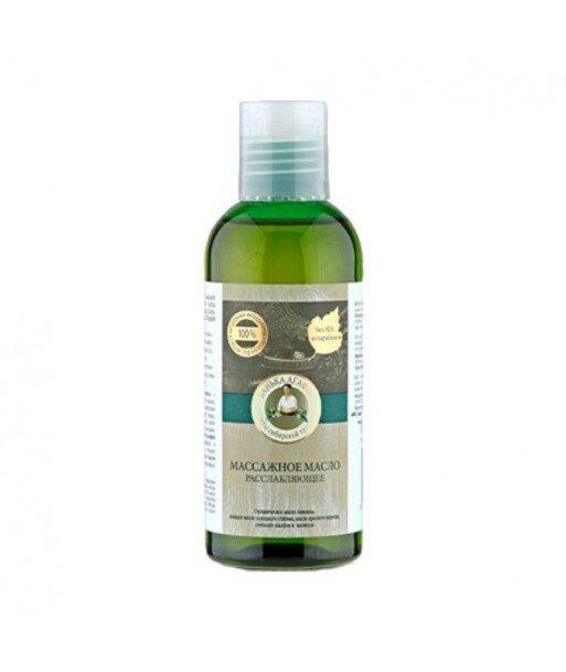 Bania Agafii - olejek do masażu relaksujący, 170ml