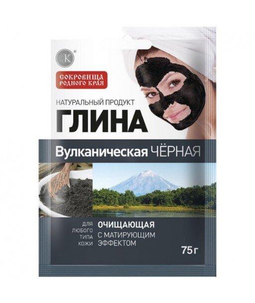Glinka wulkaniczna czarna - oczyszczająca (efekt matujący) dla każdego typu skóry 75g