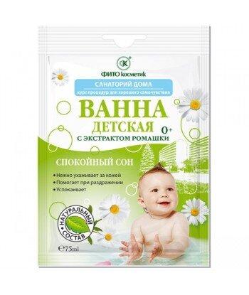 DOMOWE SANATORIUM - ziołowa kąpiel dla dzieci 0+ z ekstraktem rumianku - spokojny sen - pielęgnacja skóry podrażnionej, zaczerwi