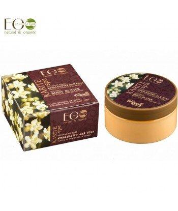 KARITE SPA - Witaminizowany Krem-Masło Do Ciała - Napięcie I Młodość Skóry, 200 ml