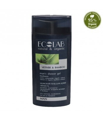 Żel pod prysznic dla mężczyzn - odświeżający - organiczny ekstrakt z wetiwerii pachnącej, aloes, organiczny ekstrakt z bambusa,