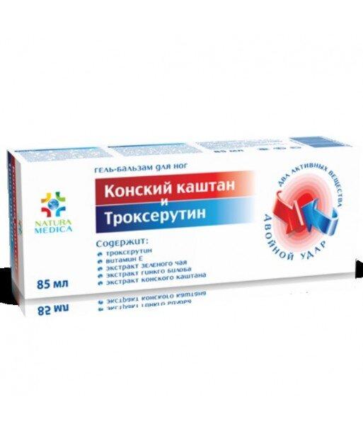 Żel balsam kosmetyczny z KASZTANOWCEM i TROKSERUTYNĄ , 85 ml - Twins Tec