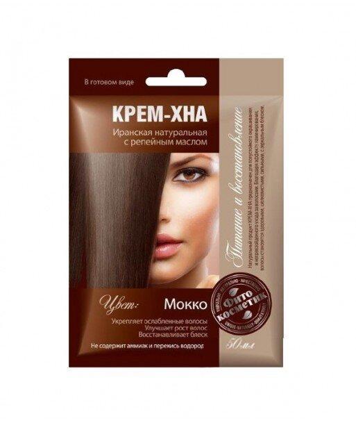 Naturalna Irańska Krem - Henna Mokka