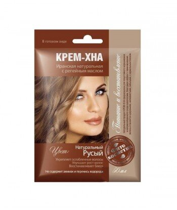 Naturalna Irańska Krem - Henna Ciemny Blond