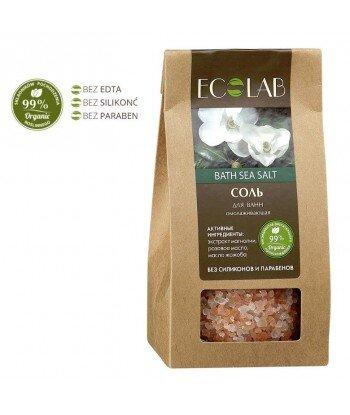 Sól Do Kąpieli odmładzająca- ekstrakt magnolii, olej jojoba, olejek z róży damasceńskiej, 400g