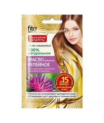 Olejek do włosów ŁOPIANOWY - aktywnie odżywia i odbudowuje włosy, zatrzymuje wypadanie włosów, 20ml