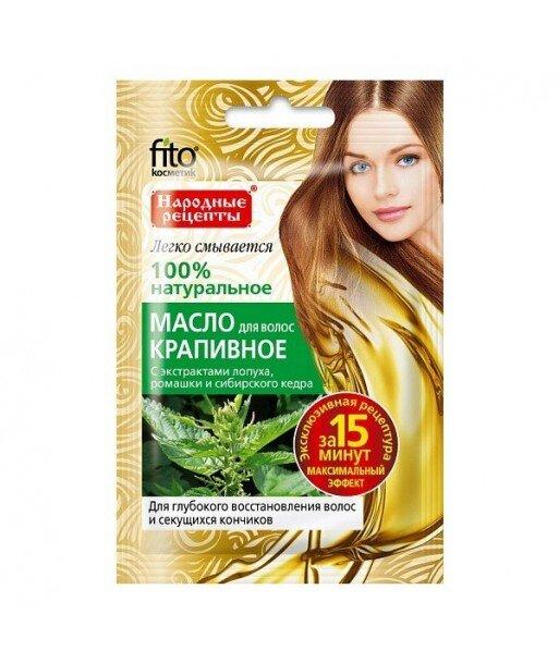 Olejek do włosów POKRZYWOWY - włosy sucha, zniszczone, rozdwajajace się, 20ml