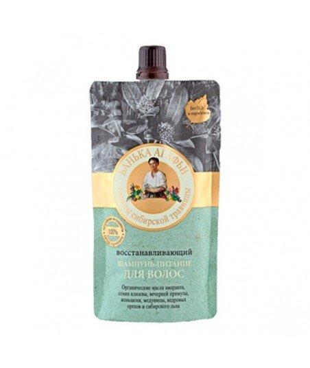 Bania Agafii - szampon do włosów odżywczy - intensywna regeneracja suchych i osłabionych włosów, 100ml