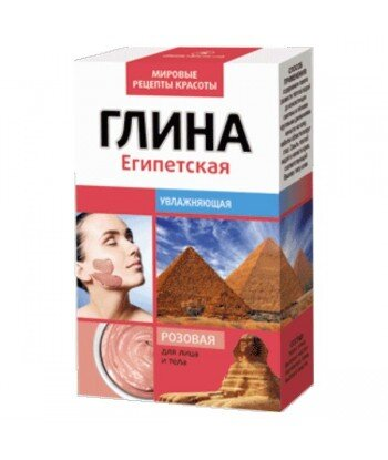 Glinka Różowa Egipska 100g