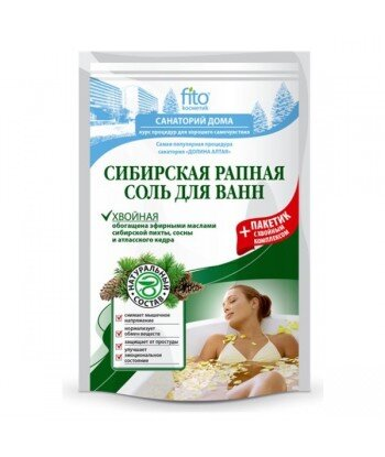 Sól syberyjska do kąpieli uzdrawiająca jodła sosna, cedr atłaski