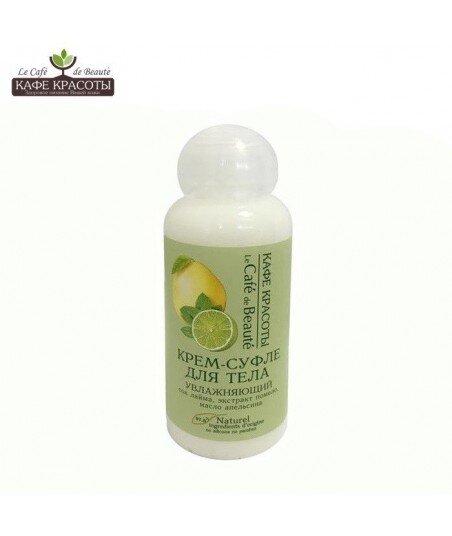 Krem - Suflet NAWILŻAJĄCY do ciała - sok z limonki, ekstrakt pomelo, olej z pestek moreli, olejek pomarańczowy, roślinna glicery