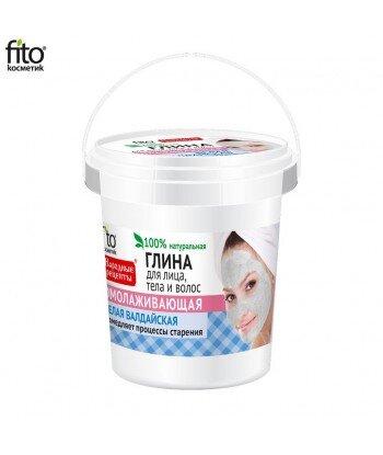 Biała odmładzająca glinka Wałdajska do pielęgnacji twarzy, ciała, 155ml