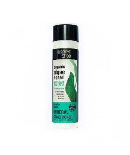 Organiczny wzmacniający balsam do włosów - BŁĘKITNA LAGUNA. 280ml - Organic Shop