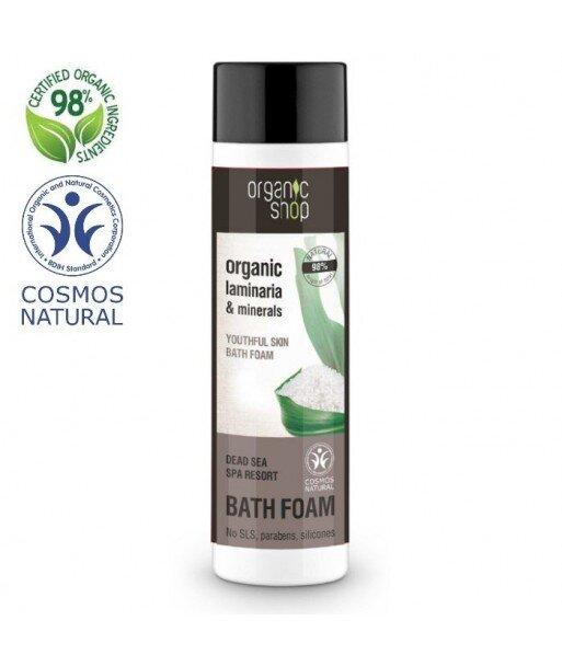 Organiczny Płyn do kąpieli - Młodość Skóry, 500ml - Organic Shop