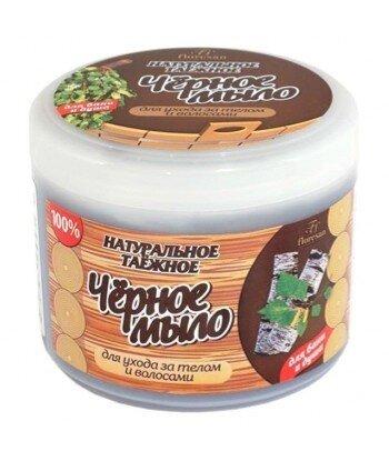 Naturalne czarne mydło do pielęgnacji ciała i włosów, 450g - Floresan