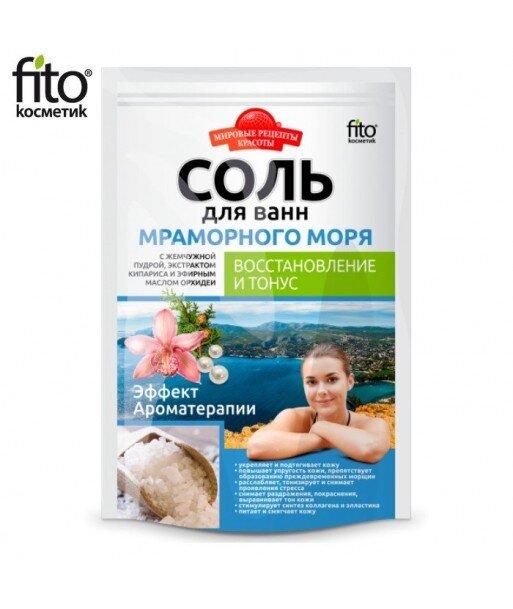 Sól do kąpieli z Morza Marmara - tonizująca 500g