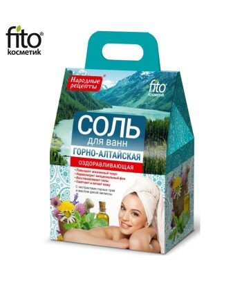 Sól do kąpieli Ałtajska uzdrawiająca 500g