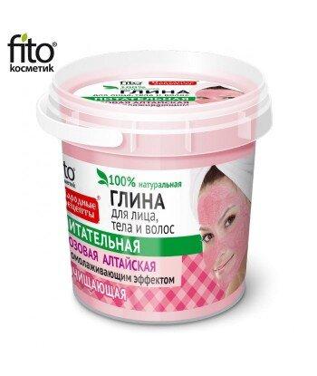 Różowa ałtajska glinka oczyszczająca do twarzy, ciała i włosów, 155ml