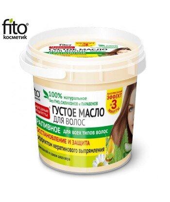 Gęsty olejek z pokrzywy do włosów z efektem keratynowego prostowania, 155ml