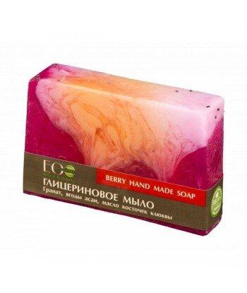 Naturalne mydło glicerynowe - Jagodowe
