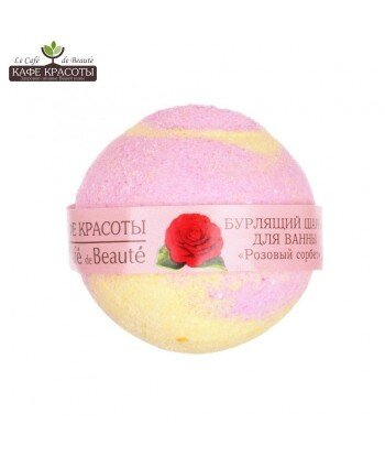 Musująca kula do kąpieli - Różany sorbet, 120g