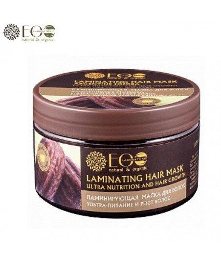Laminująca maska do włosów - ultra odżywienie i wzrost - olej jojoba, kompleks ceramidów, kompleks kwasów owocowych 250ml