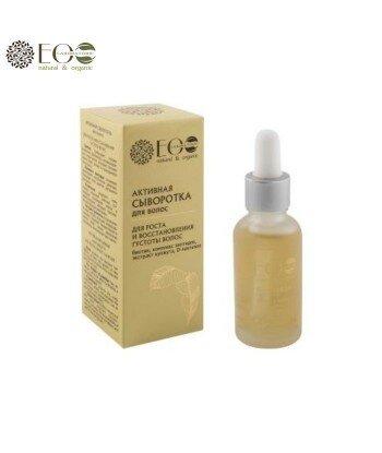 Aktywne serum do włosów - wzrost i zagęszczenie włosów - 30ml