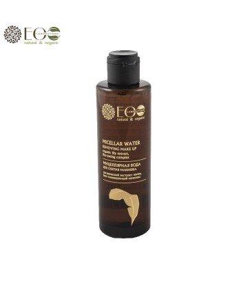 Woda micelarna do usuwania makijażu z twarzy, oczu i ust - organiczny ekstrakt lilii wodnej, kompleks bio-tonizujący 200ml
