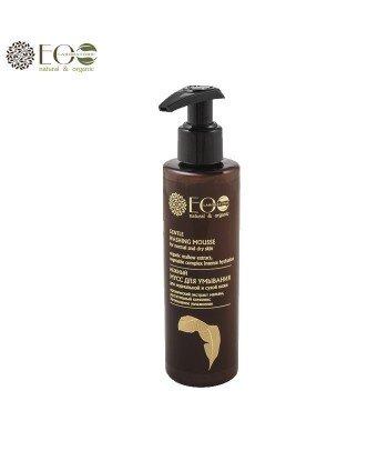 Intensywnie nawilżający delikatny mus do oczyszczania normalnej i suchej skóry twarzy - organiczny ekstrakt malwy, roślinny komp