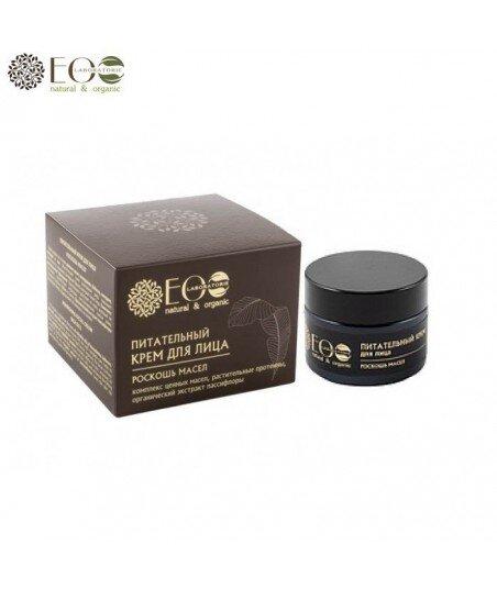 Odżywczy krem do twarzy - kompleks olejków, roślinne proteiny, organiczny ekstrakt passiflory 50ml