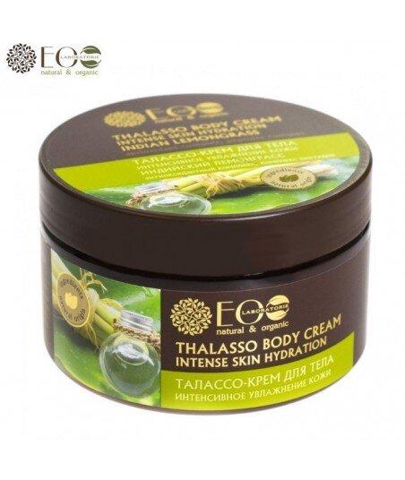 THALASSO - Krem do ciała - intensywne nawilżenie skóry - indyjska trawa cytrynowa, kompleks antyoksydacyjny, kompleks peptydów 2