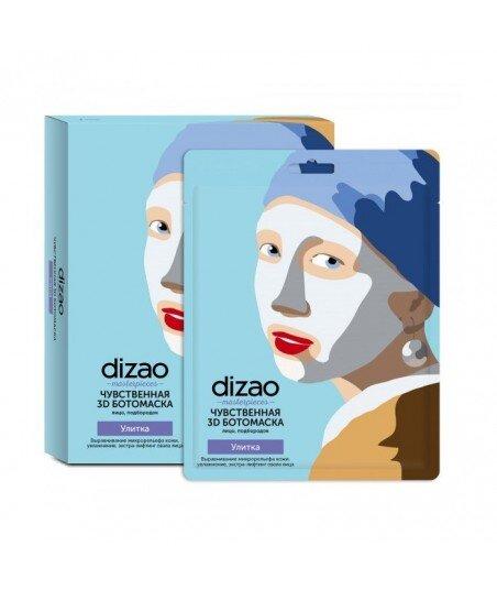 Zmysłowa 3D BOTO maska ze ślimakiem, 30g - DIZAO