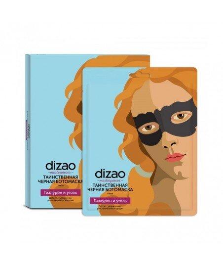 Tajemnicza BOTO maska włokninowa pod oczy z weglem, 10g - DIZAO