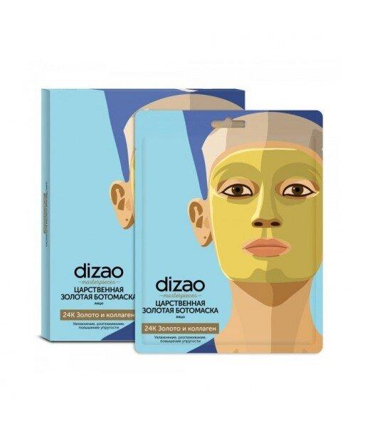 Fascynująca BOTO maska włokninowa z 24 karatowym złotem i kolagenem, 30g - DIZAO