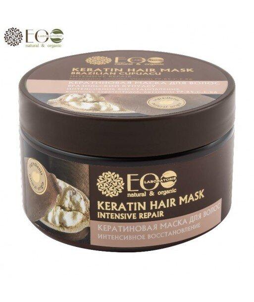 Maska do włosów - Intensywna regeneracja - Kompleks kerapeptydów + witaminy PP, B5, C, E, B6, 250ml