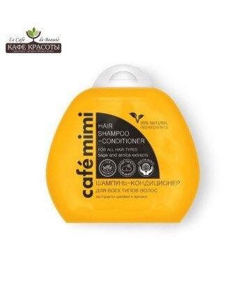 Cafe mimi - szampon -kondycjoner do włosów 2w1 - dla wszystkich typów włosów, 100ml - Le Cafe de Beaute / KAFE KRASOTY