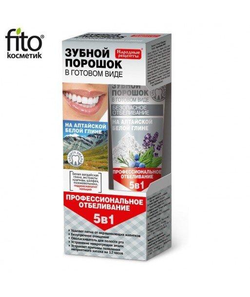 Proszek dentystyczny w postaci pasty - Profesjonalne wybielanie 5w1 na białej glince ałtajskiej, 45ml - Fitokosmetik