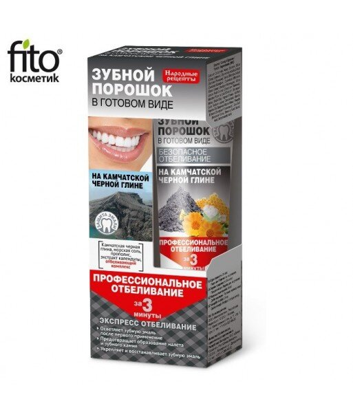 Proszek dentystyczny do zębów w formie pasty na Kamczackiej glince Profesjonalne wybielanie w 3 minuty, 45ml - Fitokosmetik