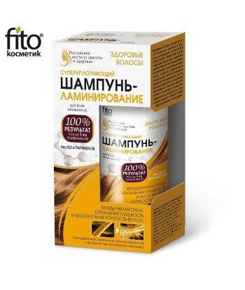 Super- uszczelniający szampon-laminujący do wszystkich typów włosów - Zdrowe włosy, 150 ml