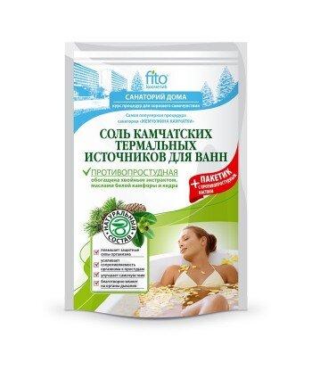 Sól do kąpieli kamczacka - Termalne źródła - przeciw przeziębieniom- wyciąg z sosny, olejek kamforowy, olejek cedrowy