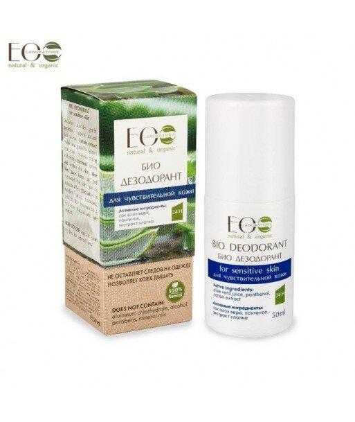 HYPOALERGICZNY BIO-dezodorant - pielęgnacja skóry wrażliwej - sok z aloesu, ekstrakt bawełny, 50g
