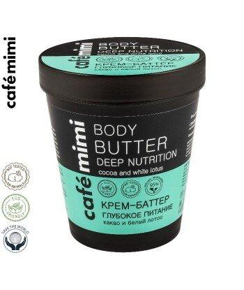 CAFE MIMI Krem - masło do ciała Głębokie odżywienie, 220 ml