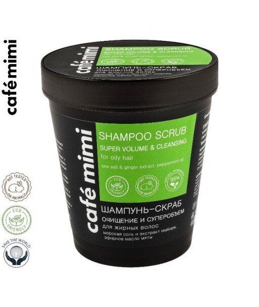 CAFE MIMI Szampon - scrub do włosów tłustych Oczyszczenie i super objętość, 220 ml