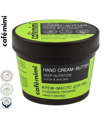 CAFE MIMI - krem masło do rąk - głębokie odżywienie - masło kakao, ekstrakt i olej awokado, 110ml