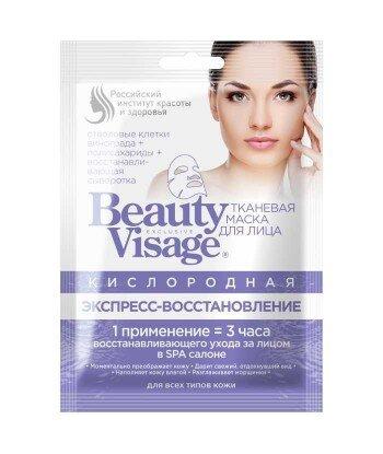 Tlenowa maska do twarzy w płachcie - Expresowe odnowienie Beauty Visage