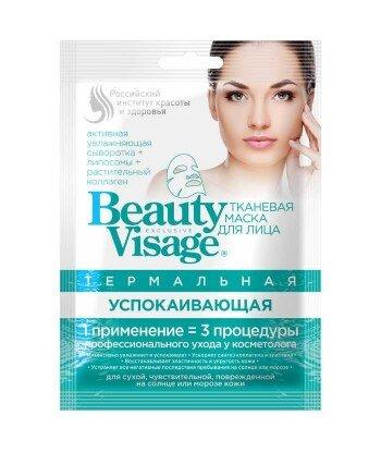 Termalna maska do twarzy w płachcie - Uspokajająca Beauty Visage