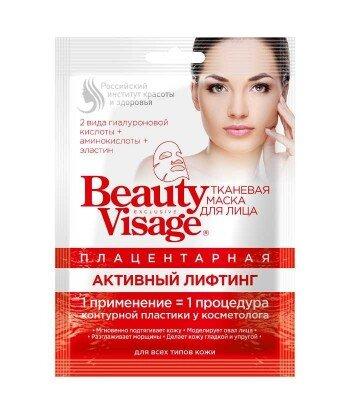 Placentowa maska do twarzy w płachcie - Aktywny Lifting Beauty Visage