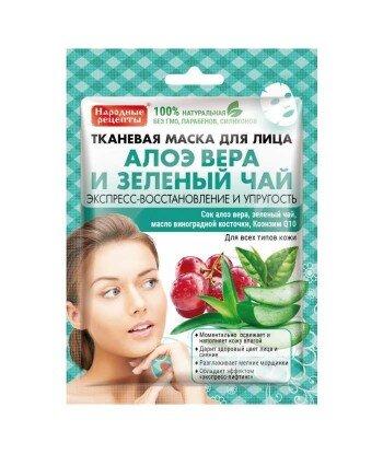 Maska do twarzy w płachcie ALOE VERA i Zielona Herbata - Fitokosmetik